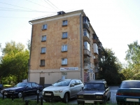 Yekaterinburg, Titov st, house 23. Apartment house