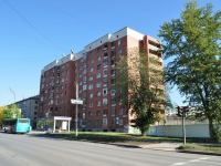 Yekaterinburg, Titov st, house 25А. Apartment house