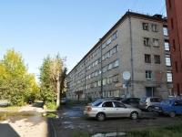 Екатеринбург, Титова ул, дом 25