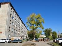 Екатеринбург, улица Титова, дом 25. общежитие