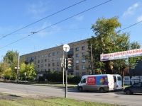 Yekaterinburg, Titov st, house 27А. hostel