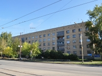 Екатеринбург, улица Титова, дом 27А. общежитие