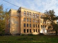 Екатеринбург, школа №106, улица Титова, дом 28А