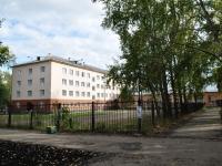 Yekaterinburg, Titov st, house 28. school