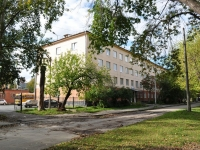 叶卡捷琳堡市, Titov st, 房屋 28. 学校