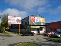 Yekaterinburg, Titov st, house 29. store