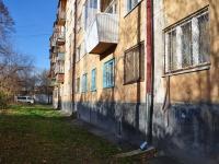 Екатеринбург, Титова ул, дом 32