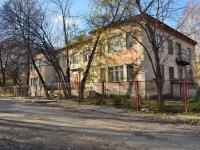 Екатеринбург, Титова ул, дом 34