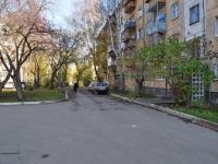 Екатеринбург, Титова ул, дом 42
