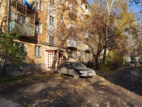Екатеринбург, Титова ул, дом 44