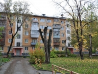 Yekaterinburg, Titov st, house 48. Apartment house
