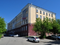 neighbour house: st. Titov, house 11. office building