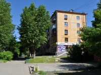 Yekaterinburg, Titov st, house 13. Apartment house