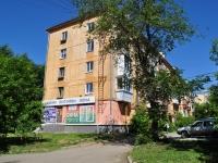 Екатеринбург, Титова ул, дом 13