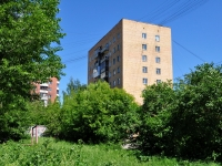 neighbour house: st. Titov, house 14. Apartment house with a store on the ground-floor