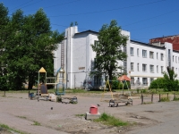 neighbour house: st. Titov, house 17Б. Apartment house
