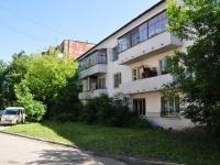 Екатеринбург, улица Титова, дом 17Б. многоквартирный дом