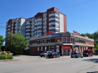 neighbour house: st. Titov, house 17В. Apartment house with a store on the ground-floor