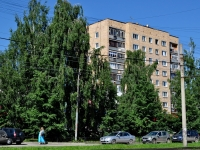 Екатеринбург, Титова ул, дом 18