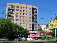 neighbour house: st. Titov, house 22. Apartment house with a store on the ground-floor