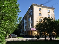 neighbour house: st. Titov, house 23. Apartment house