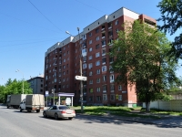 neighbour house: st. Titov, house 25А. Apartment house