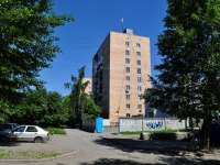 Yekaterinburg, Titov st, house 26. Apartment house with a store on the ground-floor