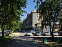 "Екатеринбург, комбинат ОАО ""Жировой комбинат"", улица Титова, дом 27"