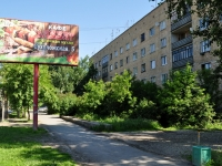 neighbour house: st. Titov, house 27А. hostel