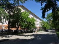 neighbour house: st. Titov, house 28. school