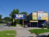 neighbour house: st. Titov, house 29. store