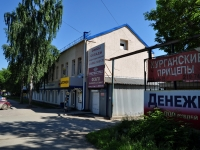 neighbour house: st. Titov, house 33. office building