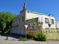 улица Титова, дом 33А. офисное здание
