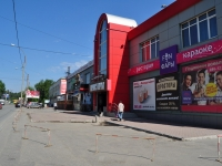 neighbour house: st. Titov, house 1. multi-purpose building