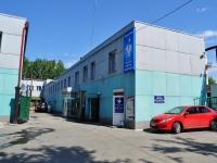 Екатеринбург, Титова ул, дом 1