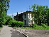 Екатеринбург, Титова ул, дом 6