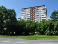 neighbour house: st. Titov, house 8/1. Apartment house