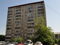 Yekaterinburg, Titov st, house 8/2. Apartment house
