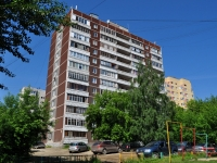 neighbour house: st. Titov, house 8/2. Apartment house