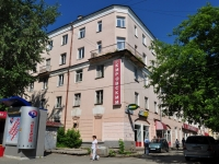 Yekaterinburg, Titov st, house 12. Apartment house