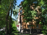 neighbour house: st. Titov, house 48. Apartment house