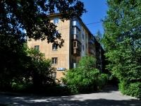 соседний дом: ул. Титова, дом 42. многоквартирный дом