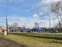 Екатеринбург, Титова ул, дом 37