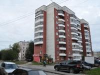 Yekaterinburg, Voennaya st, house 1А. Apartment house