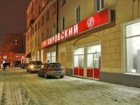 Екатеринбург, Военная ул, дом 2