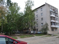 Yekaterinburg, Voennaya st, house 4. Apartment house
