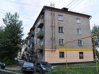 Екатеринбург, улица Военная, дом 6. многоквартирный дом