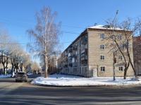 Екатеринбург, улица Военная, дом 7А. многоквартирный дом