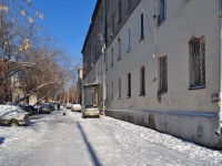 叶卡捷琳堡市, Voennaya st, 房屋 7. 宿舍