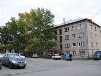 Екатеринбург, улица Военная, дом 8А. многоквартирный дом